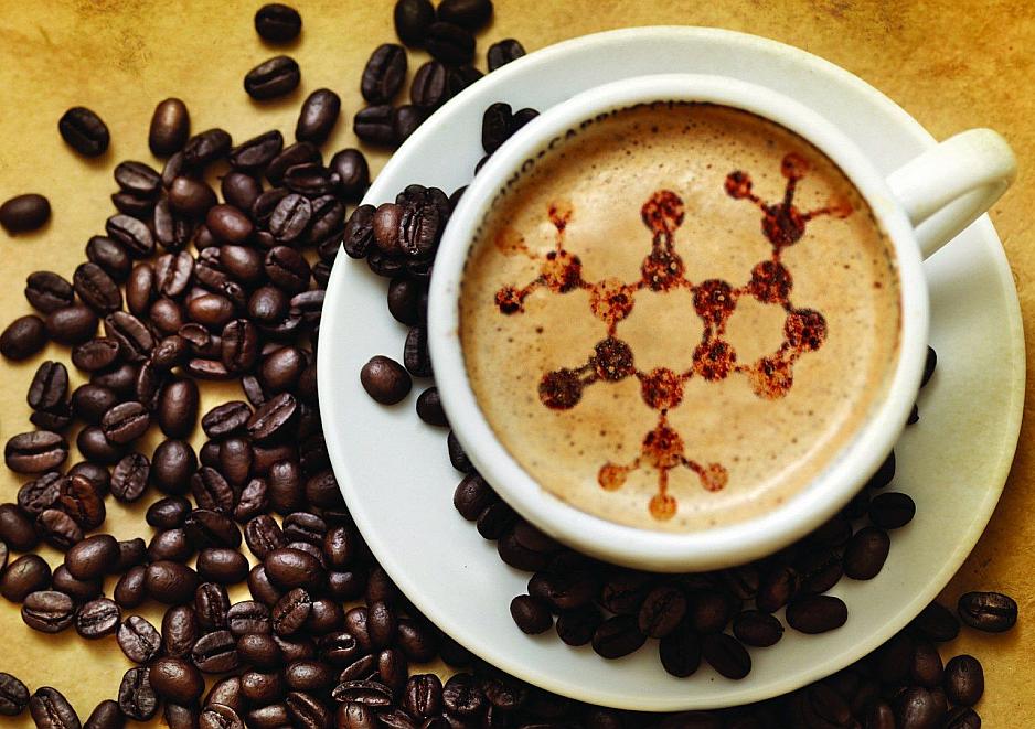 Geek Coffee
