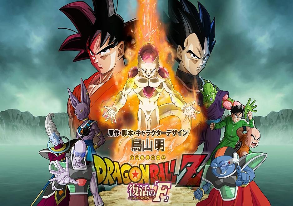 Nuevo trailer de Dragon Ball Fukkatsu No F